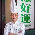 麥桂培 (複製).jpg
