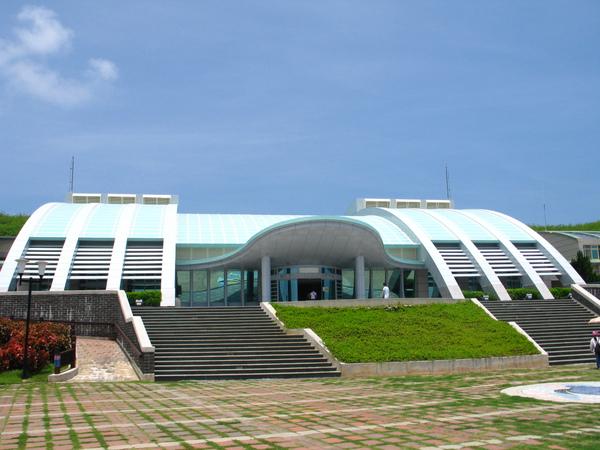 綠蠵龜展覽館