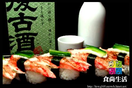 幸林日式料理-松葉蟹肉握壽司.jpg
