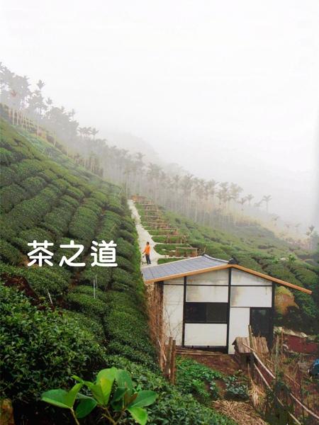 茶之道.jpg