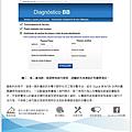 Skype成駭客社交工程郵件攻擊誘餌_頁面_3