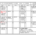 2013行事曆07月份
