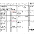 2013行事曆08月份