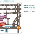 高雄凱旋世貿展覽館.png