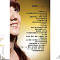 2014悅讀名人講座籌備簡報_頁面_07.png
