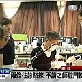 2014-03-16 全科義診護鄉親 醫療常識詳解說.mp4_000038538.jpg