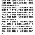 四十八周年慶浴佛典禮宣傳文宣0421_頁面_4.png