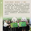 2014年5月份大愛感恩科技(合和互協會訊息)09.jpg