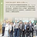 2014年5月份大愛感恩科技(合和互協會訊息)04.jpg