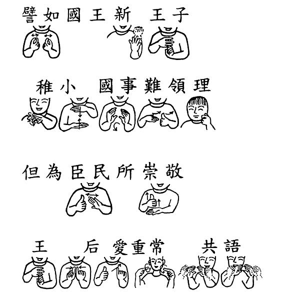 45手語印記提示圖-無量義經偈頌-十功德品之七_頁面_2.png