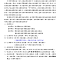 2014暑期妙博士招生簡章--國小版_頁面_1.png