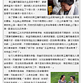 附件2-環保月報-9月號(會務訊息)_頁面_5.png