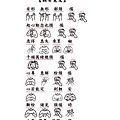2014三十七助道品七覺支_頁面_4.png
