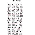 2014三十七助道品八正道_頁面_6.png