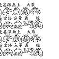 手語印記提示圖-說法品(完整)_頁面_8.png
