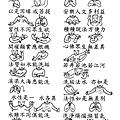 手語妙音提示圖-說法品(完整)_頁面_3.png