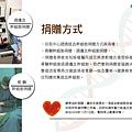 認識造血幹細胞_頁面_06.png