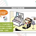 認識造血幹細胞_頁面_13.png