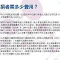 造血幹細胞移植_頁面_04.png