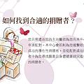 造血幹細胞移植_頁面_09.png