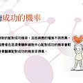 造血幹細胞移植_頁面_13.png