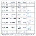 20150314-機構關懷_頁面_3.png