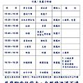 20150411機構關懷_頁面_3.png