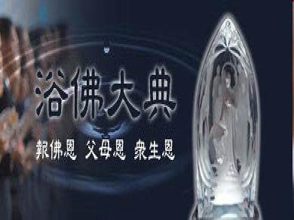 2015高雄靜思堂浴佛-各場地備忘錄-0426_頁面_01.png
