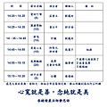 20150613機構關懷_頁面_1.png