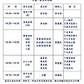 20150613機構關懷_頁面_2.png