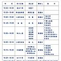 20151114機構關懷_頁面_3.png