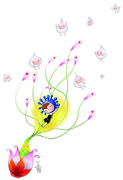 朵朵愛 愛 睡 在 心 裡