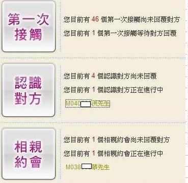 網站好處-4.JPG