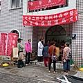20151112~達仁鄉第一梯義診_4711.jpg