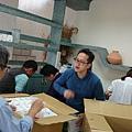 20151112~達仁鄉第一梯義診_6421.jpg