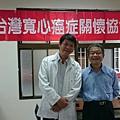 20151112~達仁鄉第一梯義診_8071.jpg