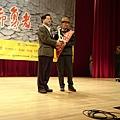20151213~第九屆抗癌鬥士頒獎_2166.jpg