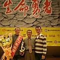 20151213~第九屆抗癌鬥士頒獎_2799.jpg