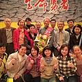 20151213~第九屆抗癌鬥士頒獎_3616_0.jpg
