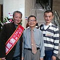 20151213~第九屆抗癌鬥士頒獎_9881.jpg
