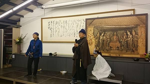 105.3.10~覺風佛教藝術園區_3637.jpg