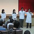 990608中醫癌症關懷病友會成立大會 035.jpg