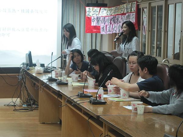 990605中醫媽咪哺乳俱樂部成立大會 281.jpg