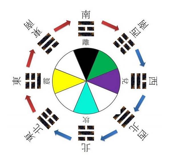 2020 開運納吉-1.jpg