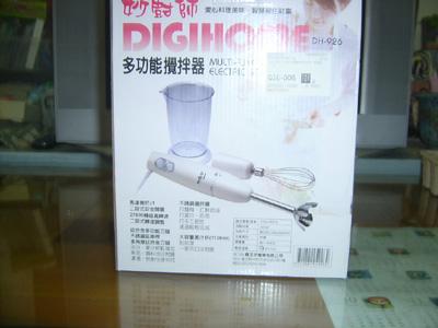 2012年8月活動 (39)