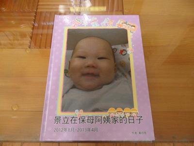 2013 4生活 (11)