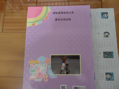 2013 4生活 (58)