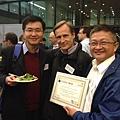 Best IP Award