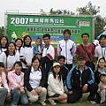 96國際馬拉松 066.jpg