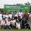 96國際馬拉松 067.jpg